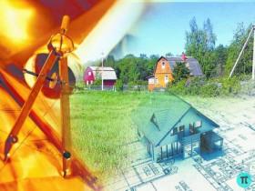 Проведение на территории Республики Башкортостан мероприятий по выявлению используемых не по целевому назначению и не в соответствии с разрешенным использованием либо неиспользуемых земельных участков и объектов капитального строительства, а также определ
