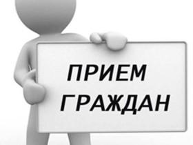 Уважаемые жители сельского поселения !