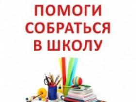 Примите участие в АКЦИИ!!!