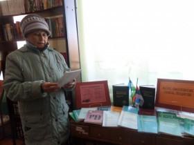 18 апреля 2019 года в Знаменской поселенческой библиотеке  была организована книжная выставка «Местное самоуправление – стержень государства», посвященная Дню местного самоуправления, который отмечается 21 апреля и проходит на официальном уровне 7-й