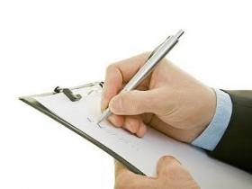 Вниманию руководителей предприятий и организаций всех форм собственности.